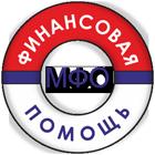 Логотип веб-сайта фин-помощь.рф
